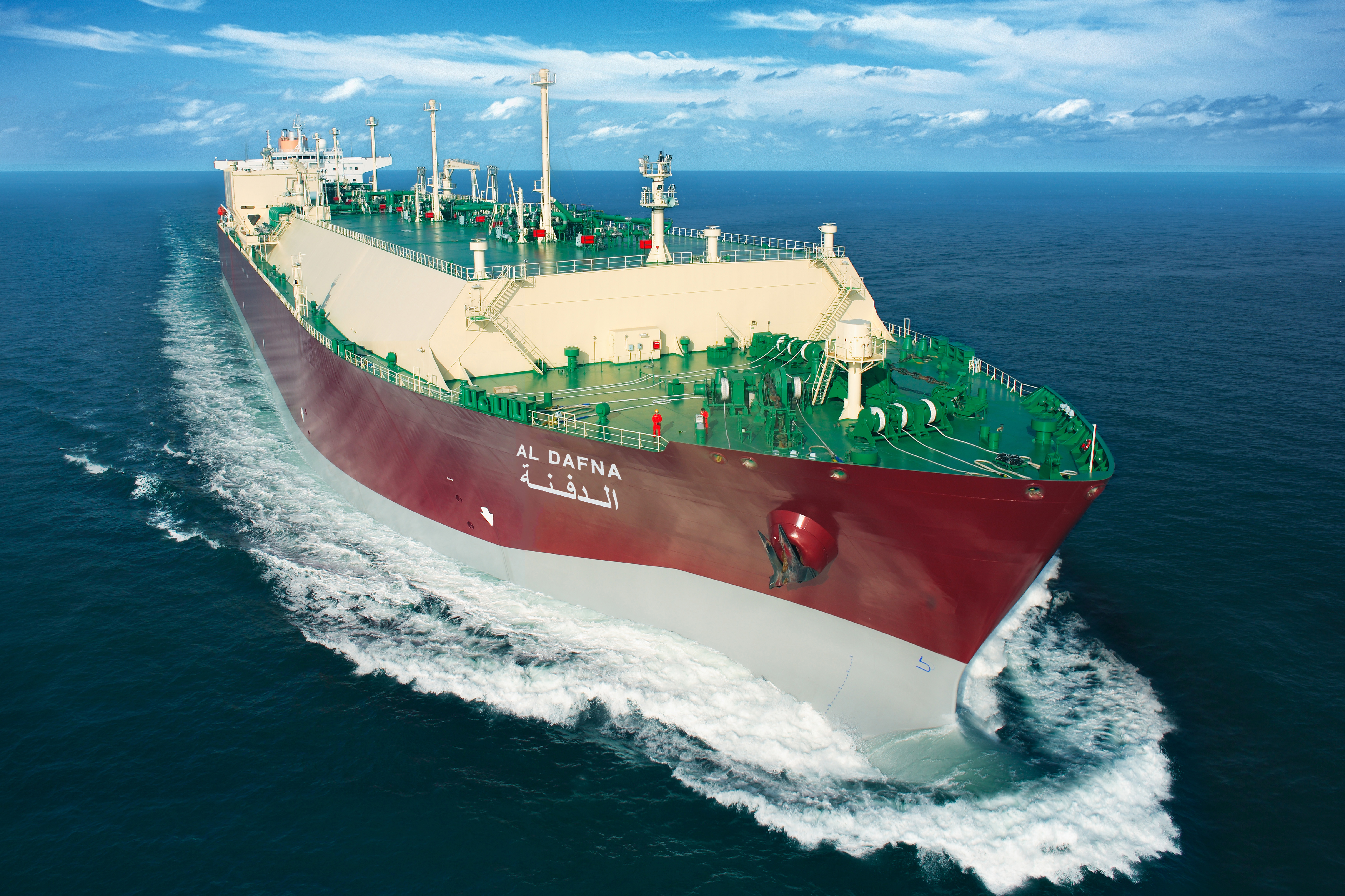 AkzoNobel seals two-year Intersleek supply deal with shipping giant Nakilat